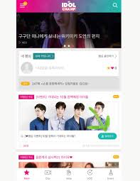 Vote Idol Got7 Co On G7c Vote Idol Ch App Vote Got7 For