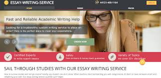 custom essay paper writing essay co uk custom essays co uk feedback essay on the most essay co uk essay co uk uk essay writing service best custom essay writing service co