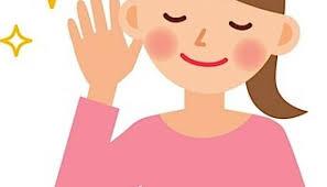 Echolocation For The Blind Echolocation For Blind Children Wonderbaby Org