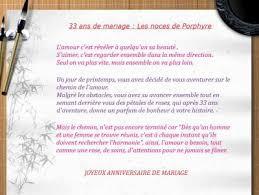 33 ans de mariage 33 ans de mariage noce de porphyre hola a todo el mundo