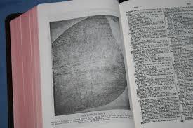 100 king james joshua study guide joshua 13 dividing the