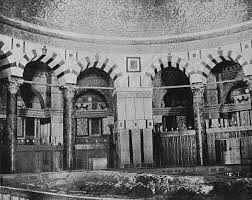 Dome Of Rock Interior Dome Of The Rock History And Traditions Life In The Holy Land