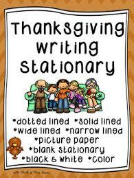 thanksgiving writing paper thanksgiving writing stationary