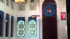 islamic interior decoration of a mosque in doha qatar youtube