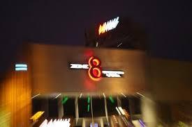 Seeking Opening San Jose Card Room M8trix Still Seeking Opening Approval The