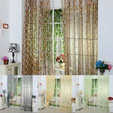 Living Room Curtains Blinds Vertical Blinds Colours Promotion Shop For Promotional Vertical