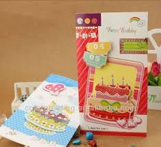 wholesale greeting cards made paper quilling greeting cards wholesale greeting cards