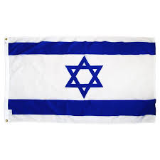 Country Flags Small Israel 4x6ft Nylon Flag With Pole Hem Only Banner