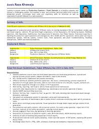 Production Operator Job Description Resume by Cv For Awais