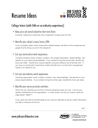 how to make a good resume for a job resume ideas