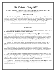 free living will templates sample living will 7 documents in pdf