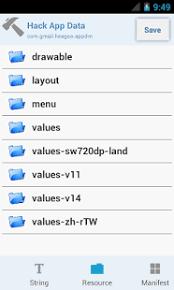 apk edito apk editor pro play の android アプリ
