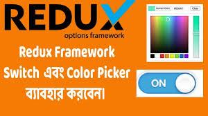 laravel tutorial for beginners bangla redux framework bangla tutorial 7 how to user color picker switch