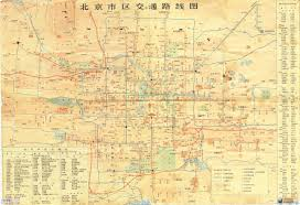 Beijing Map Map Of Beijing From 1970 U2013 Everyday Life In Maoist China