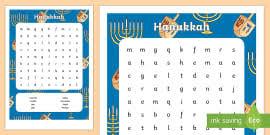 hanukkah bingo hanukkah bingo esl hanukkah vocabulary bingo