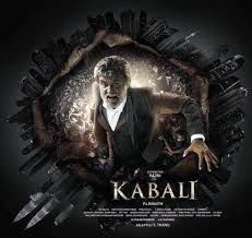 new movies dialogues kabali movie dialogue find movie best