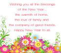 วันปีใหม่ 2558 วันขึ้นปีใหม่ คําอวยพรวันปีใหม่ Happy New year 2015