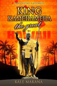 King Kamehameha Flag Cheap Hawaii King Kamehameha Find Hawaii King Kamehameha Deals On