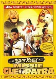 film ayat ayat cinta full movie mp4 download film ayat ayat cinta full movie oksana fandera films