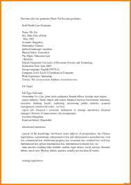 resume objective for part time job student jobs lovely resume objective part time job student images exle
