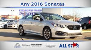 all star hyundai june 2016 commercial buy today no payments