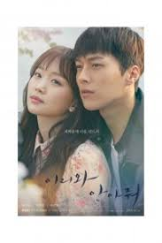 download film thailand komedi romantis 2015 nonton film romance online sub indo download indoxxi