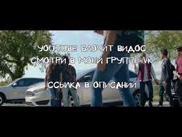 kodak black u2014 patty cake rus sub перевод русские субтитры