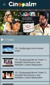 cinepalm kerala movies today android apps on google play