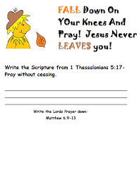 fall prayer sunday lesson