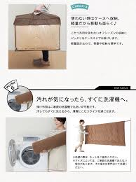 How To Wash A Comforter Fujix Rakuten Global Market The Stain Resistant Was Water