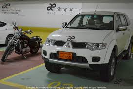 mitsubishi qatar car shipping exporting importing sending land transportation