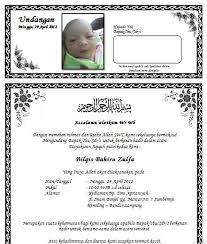 kebahagiaan dengan menyebarkan undangan aqiqah anak