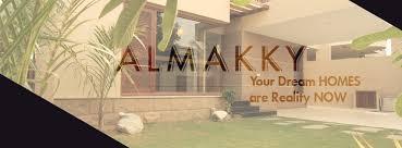 almakky designs home facebook
