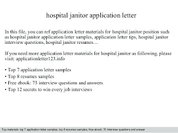 sample janitor resume skills employers want to see on a resume