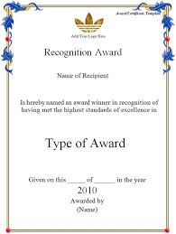 award certificate samples certificate templates for word professional look attendance