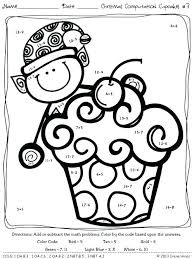 math coloring pages division multiplication color pages multiplication coloring pages coloring