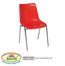 Red Metal Chair Swagath Furniture Products Chair With Metal Legs