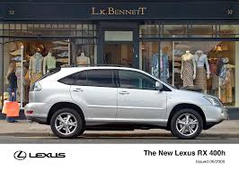 lexus uk insurance the lexus rx 400h lexus uk media site