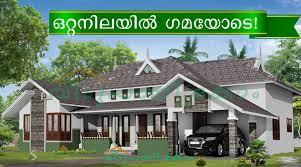 Kerala House Plans Single Floor 3 Bedroom Kerala House Design Three Bedroom House Plans Kerala Style