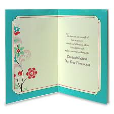 congratulations card promotion greeting card at best prices in india archiesonline