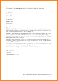 Full Block Style Business Letter Sample by 100 Business Letter Block Style 7 Best Images Of Business