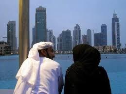 mariage islam mariage islam لا اله الا الله محمد رسول ال