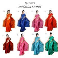 Sari Curtain Indian Art Silk Sari Saree Curtain Drape Panel Fabric Bellydance