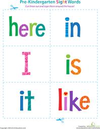pre kindergarten sight words see to up kindergarten sight words