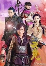 film fantasy mandarin terbaik dvd serial silat archives page 5 of 20 juraganfilm dvd