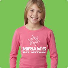 bar mitzvah favors sweatshirts bat mitzvah t shirts shirt mavens