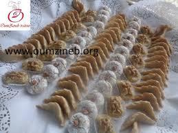 anaqamaghribia cuisine marocaine plateaux des gateaux marocain pour buffet oumzineb org