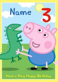 card invitation design ideas peppa pig birthday card cute design