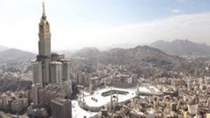 abraj al bait abraj al bait new behemoth hotel in mecca