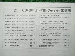ts parts rakuten ichiba shop rakuten global market cb400sf vers